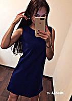 Платье Кукуруза