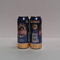 Пиво светлое Smandy Mnich 0,5л