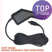 Автомобильное зарядное устройство для GPS и планшетов / Зарядное устройство