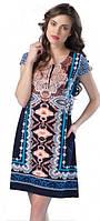 Платье женское для дома и отдыха
