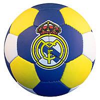 Футбольный мяч REAL MADRID (0047R-441)
