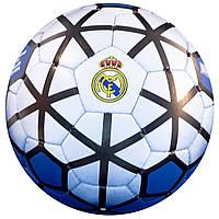Футбольный мяч REAL MADRID (0047-164)