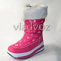 Модные дутики на зиму для девочки сапоги снежинки малиновые 33р.
