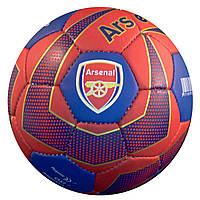 Футбольный мяч ARSENAL (0047-5102)