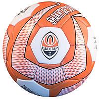 Футбольный мяч ШАХТЕР (FB-0047-160)