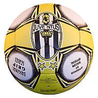 Футбольный мяч JUVENTUS