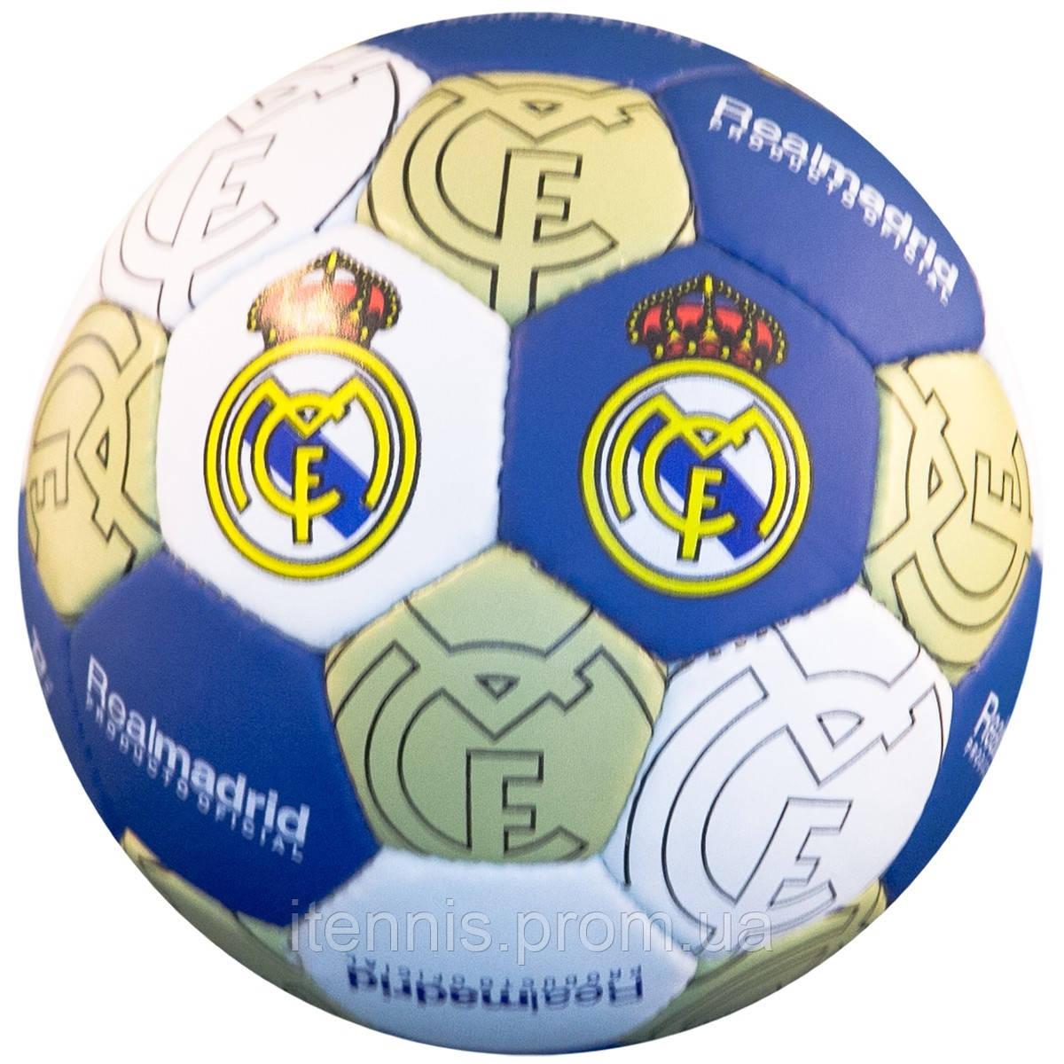 Футбольный мяч REAL MADRID 9234156baf23d