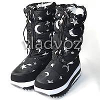 Модные дутики на зиму для девочки сапоги месяц черные 33р.