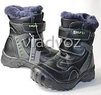 Зимние кожаные термо ботинки ледоходы на мальчика 28р.
