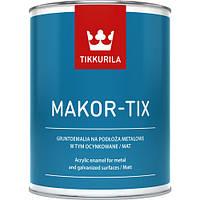 TIKKURILA MAKOR-TIX 10Л Шоколадная
