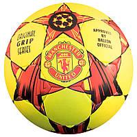 Футбольный мяч Манчестер Юнайтед 3