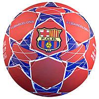 Футбольный мяч Барселона 6