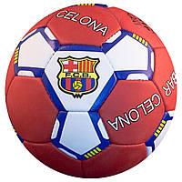 Футбольный мяч Барселона 3