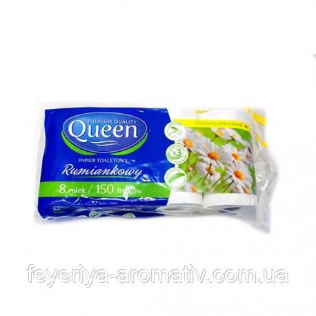 Туалетная бумага Queen 8 шт (Польша)