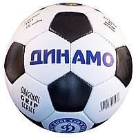 Футбольный мяч Динамо 01