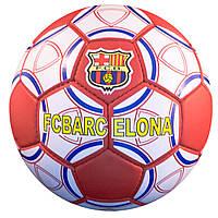 Футбольный мяч Барселона
