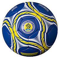 Футбольный мяч Динамо 3