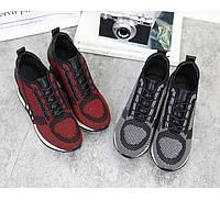 Стильные кроссовки-сникерсы