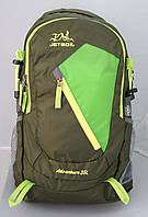Рюкзак Jetboil Adventure 35 L, зеленый рюкзак Джетбоил