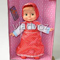 Интерактивная кукла Маша на пульте управления - поет и рассказывает сказки платье в горошек