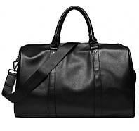 Дорожная сумка BritBag, фото 1