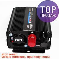 Преобразователь напряжения 12-220V 500W / Автотовары