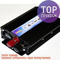 Преобразователь (инвертор) 12V-220V 700W  black  / Автотовары