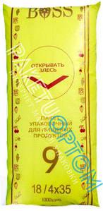 Фасувальні пакети харчові №9 BOSS 1000 шт