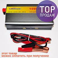 Преобразователь (инвертор) 12V-220V 1000W silver / Автотовары