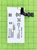 Аккумулятор AGPB009-A001 1265mAh Sony Xperia P LT22 Оригинал Китай