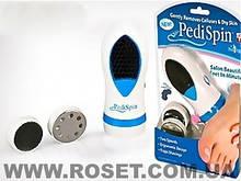 Pedi Spin – универсальное устройство для ухода за ступнями
