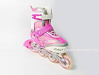 Раздвижные роликовые коньки - FIRE Pink. Размеры:29-32, 31-34, 33-36, 35-38.