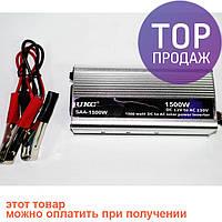 Преобразователь (инвертор) 12V-220V 1500W black/silver  / Автотовары