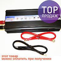 Преобразователь (инвертор) 12V-220V 2000W black / Автотовары