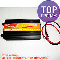 Инвертор преобразователь 12В 5000Вт / Автотовары