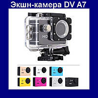 Спортивная экшн-камера DV A7, фото 1