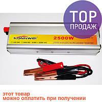Преобразователь (инвертор) 12V-220V 2500W silver Konnwei / Автотовары