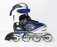 Раздвижные роликовые коньки - FIRE Blue. Размеры:29-32, 31-34, 33-36, 35-38, 37-40, 39-42