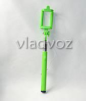 Палка для селфи, монопод, для iphone, смартфона, кнопка на ручке салатовый z07