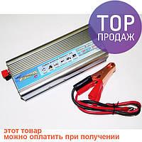 Преобразователь (инвертор) 12V-220V 2500W silver TBE / Автотовары