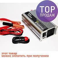 Преобразователь (инвертор) 12V-220V 2500W silver Doxin / Автотовары