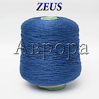 ZEUS  43 (хлопок+вискоза,400 м/100г)