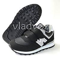 Кроссовки для мальчика две липучки чёрная модель Z Kelaifeng 31р.