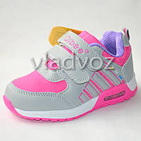Детские светящиеся кроссовки с led подсветкой для девочки серые Clibee 26р.