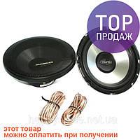 Комплект автомобильной акустики BM BOSCHMANN 600-5STAR / авто товары