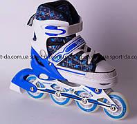 Раздвижные роликовые коньки- STAR Blue. Размеры: 29-32, 31-34, 35-38, 37-40, 39-42