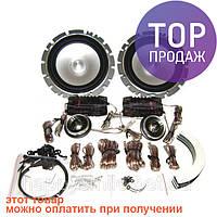 2-х компонентная автомобильная акустическая система BM BOSCHMANN AL-160SE / авто товары