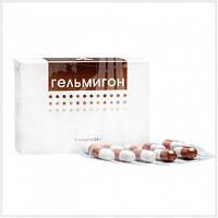 Гельмигон - противопаразитарный препарат нового поколения, 30 капсул