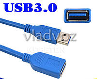 Кабель удлинитель мама папа USB 3.0 150 см.