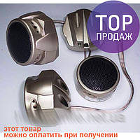 Набор компонентной акустики BM Boschmann MM-9  / авто товары